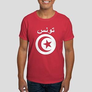 Tunisia Script Dark T-Shirt