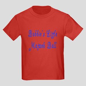 Little Matzah Ball Kids Dark T-Shirt