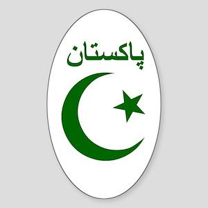 Pakistan Script Sticker (Oval)