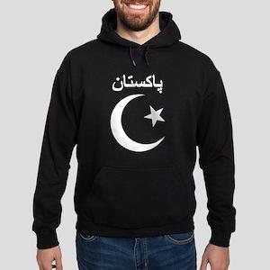 Pakistan Script Hoodie (dark)