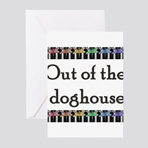 Out of the dog houe with rain Greeting Cards (Pack