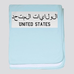 United States in Arabic baby blanket