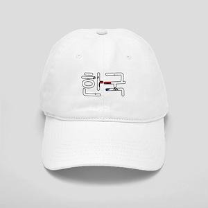 South Korea (Hangul) Cap