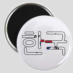 South Korea (Hangul) Magnet