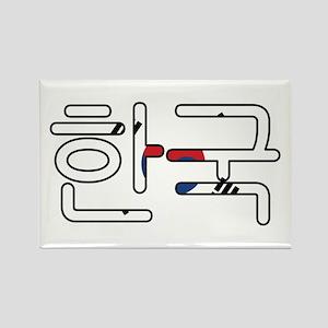 South Korea (Hangul) Rectangle Magnet