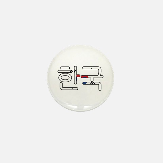 South Korea (Hangul) Mini Button