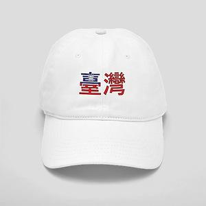 Taiwan (Chinese) Cap