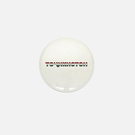 Tajikistan Mini Button (10 pack)