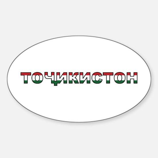 Tajikistan Sticker (Oval)