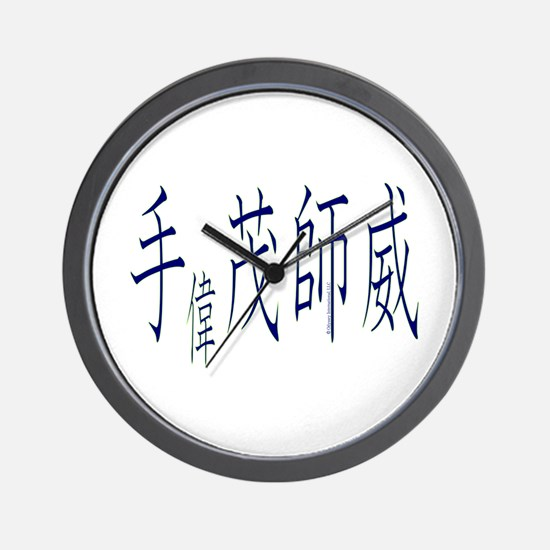Timothy in Kanji -1- Wall Clock
