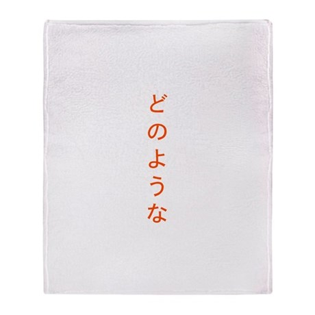 Japanese what ever Throw Blanket