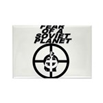 Fear of a Soviet Planet Rectangle Magnet (10 pack)