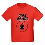 Fear of a Soviet Planet Kids Dark T-Shirt