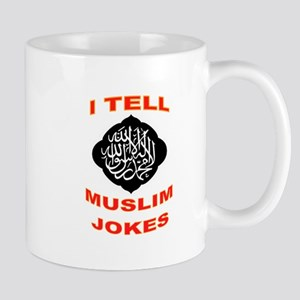 ISFUNISLAM Mug