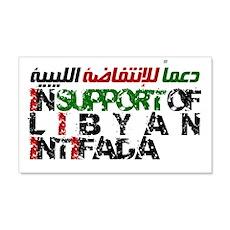 Libyan Intifada 22x14 Wall Peel