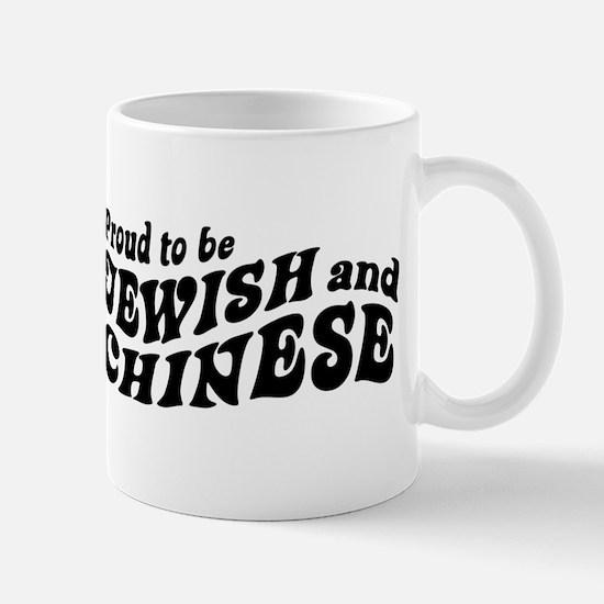 Proud to be Jewish and Chinese Mug