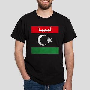 Libya Colors Dark T-Shirt