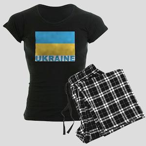 Ukraine World Flag Women's Dark Pajamas