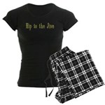 Hip to the Jive Women's Dark Pajamas
