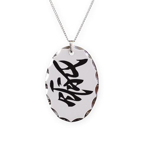 Kanji Love Necklace Oval Charm