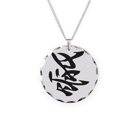 Kanji Love Necklace Circle Charm