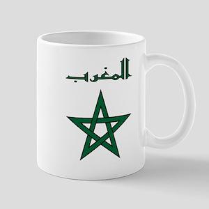 Morocco Script Mug