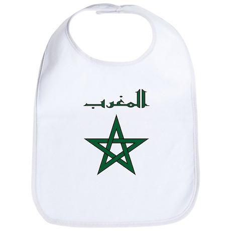 Morocco Script Bib