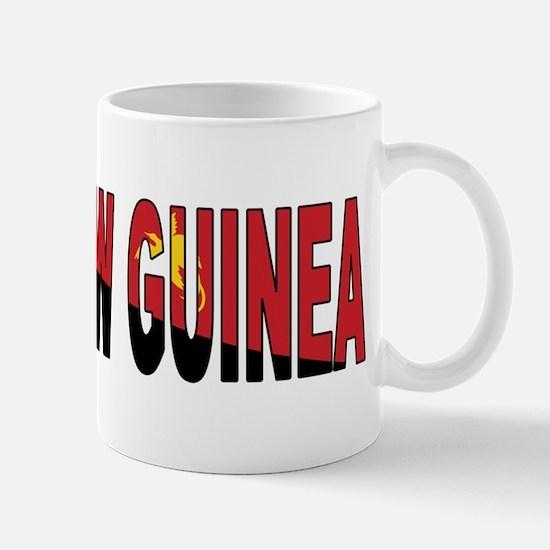 Papua Mug