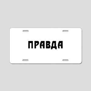 Pravda Aluminum License Plate
