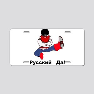 Russian, Yes! Aluminum License Plate