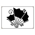 Butterfly-shaped fans Banner