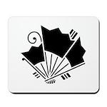 Butterfly-shaped fans Mousepad