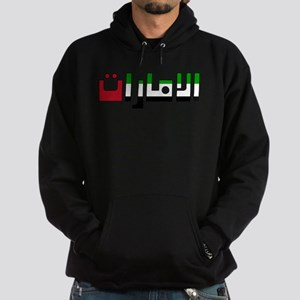 United Arab Emirates Hoodie (dark)