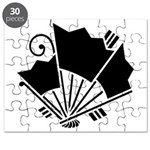 Butterfly-shaped fans Puzzle