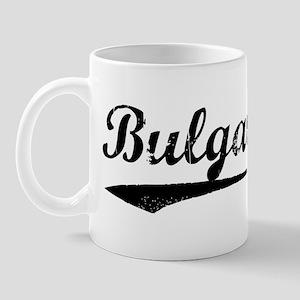 Vintage Bulgaria Mug