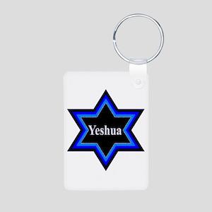 Yeshua Star of David Aluminum Photo Keychain