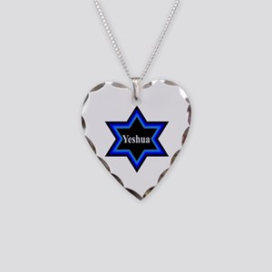 Yeshua Star of David Necklace Heart Charm