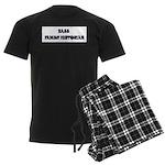 Bass Family Historian Men's Dark Pajamas