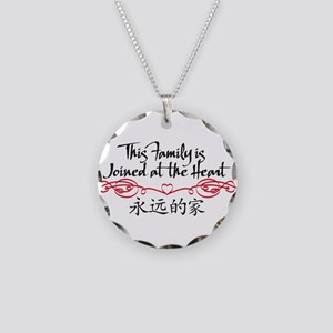 Joined at the Heart (family) Necklace Circle Charm