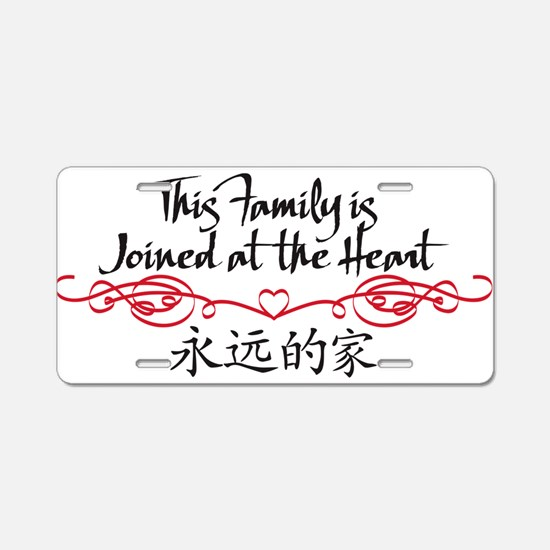 Joined at the Heart (family) Aluminum License Plat