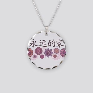Forever Family (with flowers) Necklace Circle Char