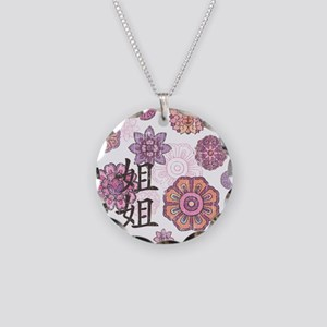 Big Sister with Flowers Necklace Circle Charm