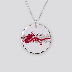 Big Brother Dragon Necklace Circle Charm