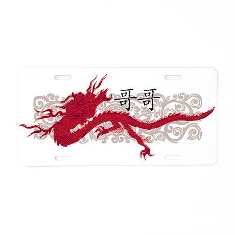 Big Brother Dragon Aluminum License Plate
