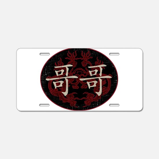 Big Brother (with dragons) Aluminum License Plate