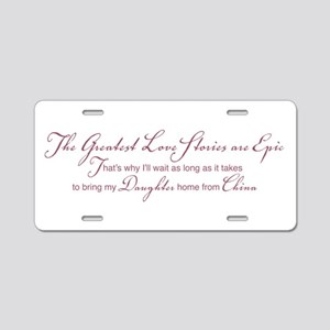 Greatest Love Story Aluminum License Plate