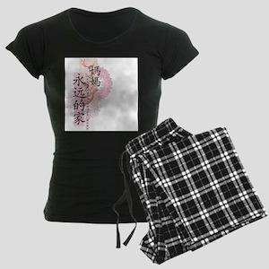 Forever Family Mama Women's Dark Pajamas