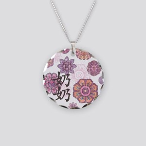 Paternal Grandma with Flowers Necklace Circle Char