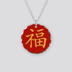 Good Fortune Necklace Circle Charm