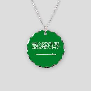 Saudi Arabia Flag Necklace Circle Charm